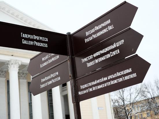 Туризм в Кировской области возобновится с 3 июня