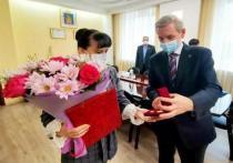 Педагоги из Тобольска получили награды за профессионализм