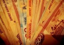 В Оренбурге пенсионерке вернули пропавший миллион