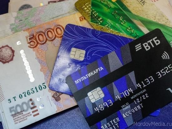 ВТБ продолжает обслуживание корпоративных карт с истекшим сроком действия