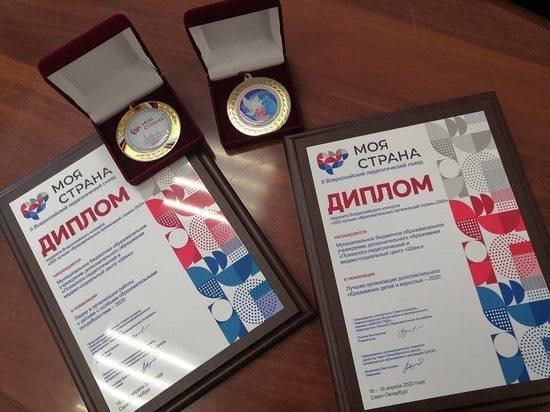Серпуховская организация вошла в список лучших по России