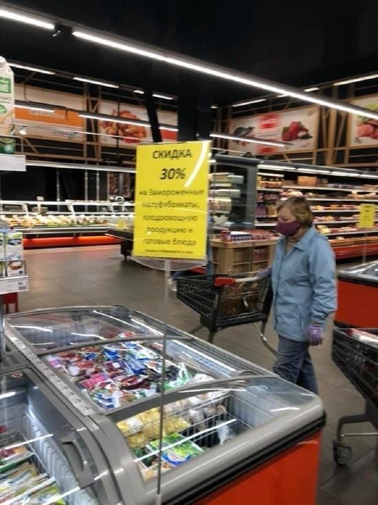 Вместо крупного супермаркета в центре откроется еще один «Перекресток»