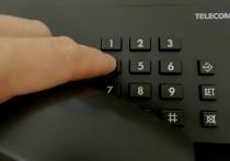 Калужский бизнес выбрал «Виртуальную АТС» от «Ростелеком» как незаменимый сервис в период пандемии