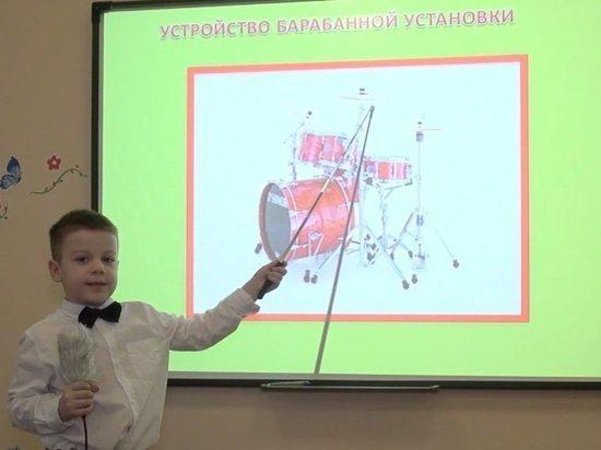 В Серпухове прошел конкурс проектов среди дошкольников