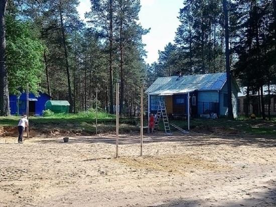 Для открытия загородных лагерей Псковской области выбраны три даты