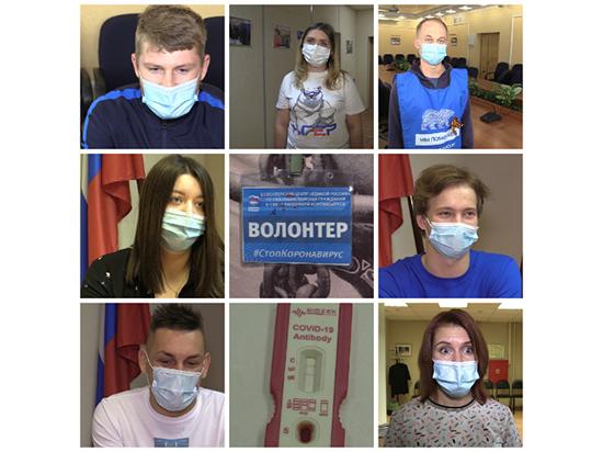 Волонтеры «Единой России» в регионах узнали свой  COVID-статус