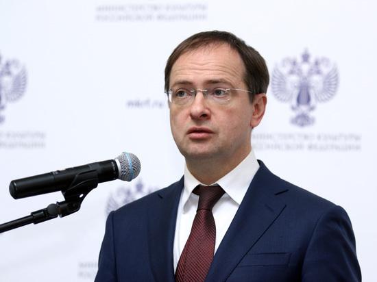 Владимир Мединский рассказал о «возвращении награбленного»