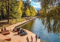 С 29 мая в Подмосковье откроют парки и ряд других организаций