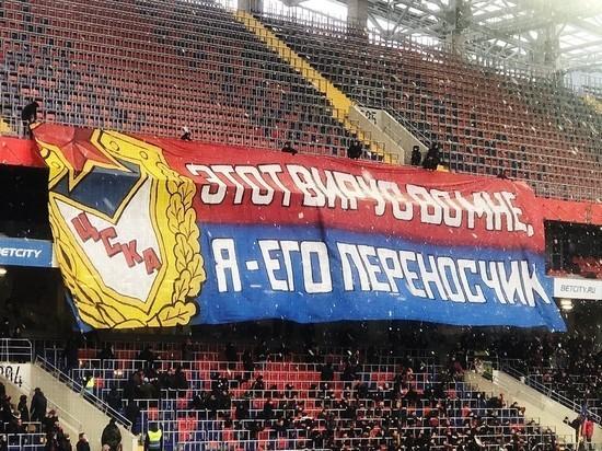 РПЛ – единственная топ-лига в Европе, решившая возобновить чемпионат с фанатами на трибунах.