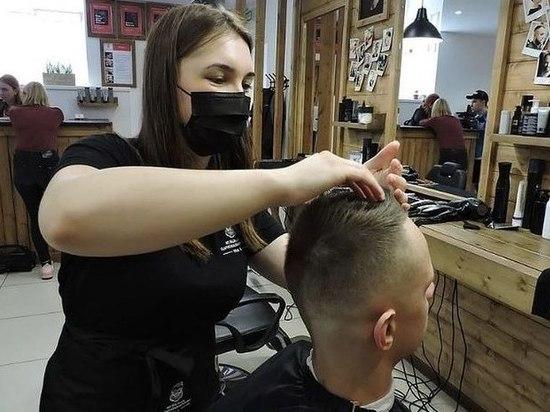 В Подмосковье откроют парикмахерские