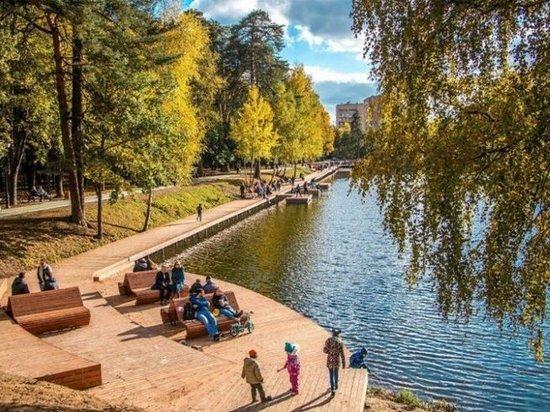 В Подмосковье снимут ограничения по посещению парков