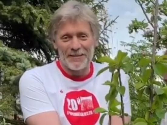 Песков объяснил, зачем отрастил бороду