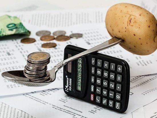 Тюменьстат опубликовал новые данные об изменении потребительских цен и тарифов
