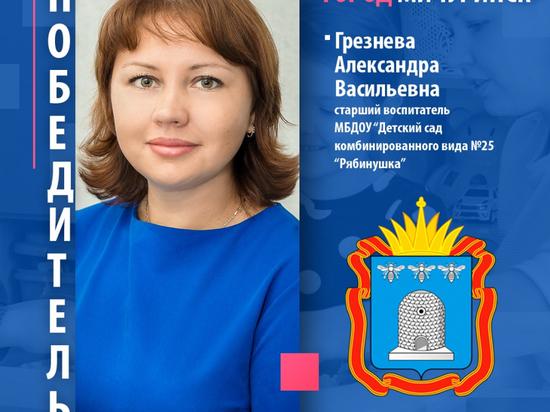 В Тамбовской области выбрали лучшего воспитателя  2020 года