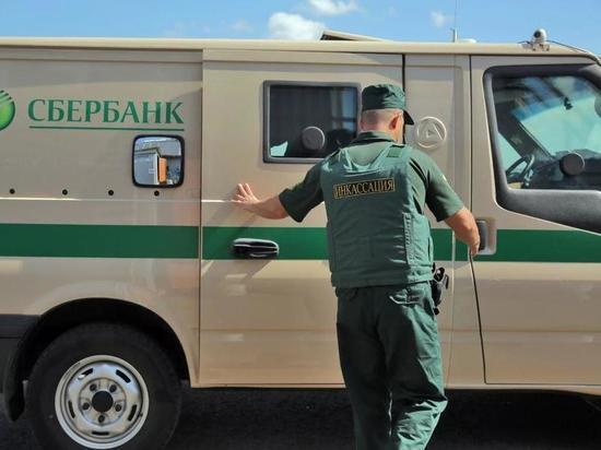 Как в 90-х: сегодня утром в Красноярске грабители напали на инкассаторов