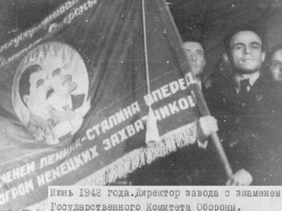 Подвиг рабочих САЗ остался в истории войны и мира