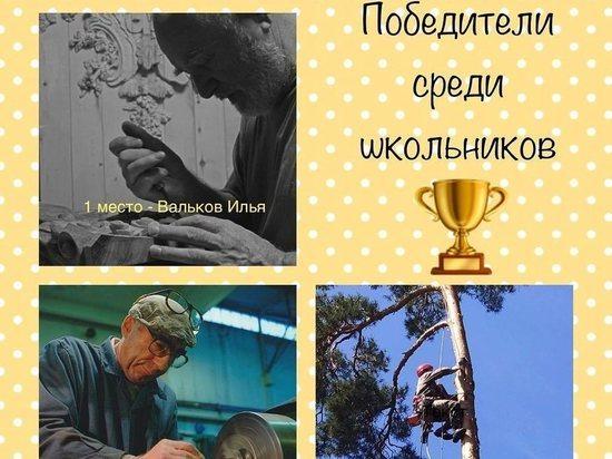 В Серпухове завершился Городской конкурс фотографий