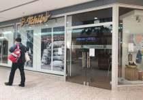 Германия: Откроют ли магазины по воскресеньям