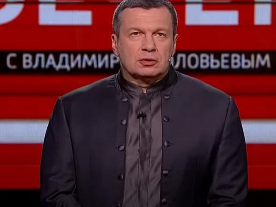 Соловьев позлорадствовал над беспорядками в США: «Расизм и полицейский беспредел»