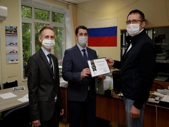 Пострадавшим от COVID-19 тульским предпринимателям оказали помощь в виде 10 сертификатов