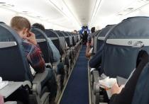 Хабаровским пассажирам запретят ходить по самолетам