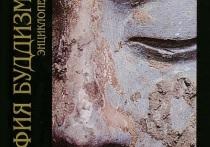 Калмыцкие монахи подарили заключенным книги по философии