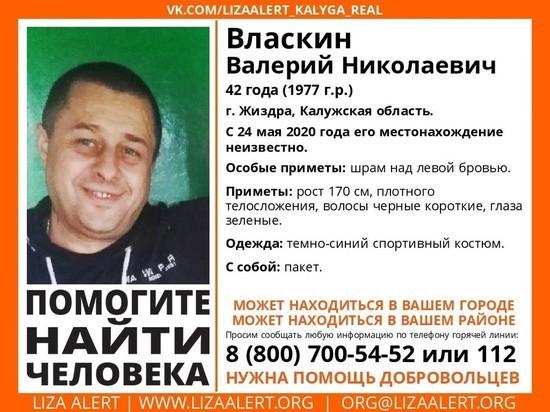 В Калужской области пропал 42-летний мужчина