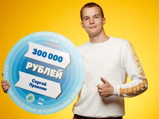 В Рязани стартует молодежный проект «Моя первая работа»