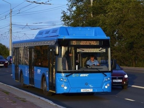 В Белгороде изменится расписание движения общественного транспорта