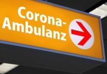 Германия: 160 человек на карантине после вспышки коронавируса в Геттингене