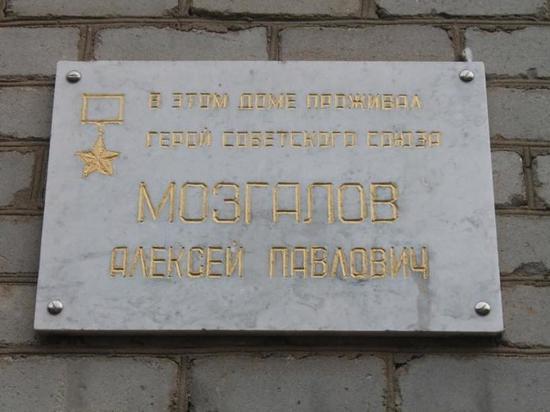 В Тверской области исправили ошибку в памятной табличке на мемориале