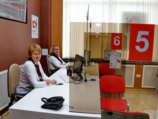 В Серпухове начнет работать МФЦ