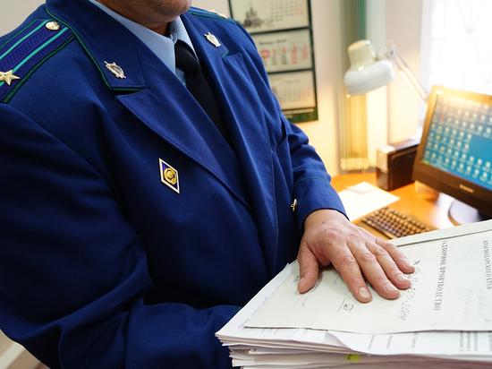 Прокуратура Заволжского района требует возбудить уголовное дело в отношении местной администрации и одного из предпринимателей по факту коррупции