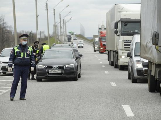 Почти 750 автомобилей проверили на въездах в регион за сутки