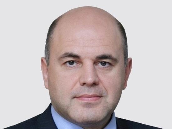 Мишустин рассказал о плане восстановления российской экономики