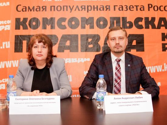 В Прикамье работники НТО объединятся в профсоюз