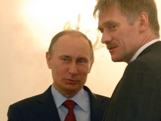 Кремль сообщил, когда Путин объявит дату голосования по Конституции