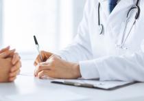 Германия: Больничный по телефону больше не выпишут