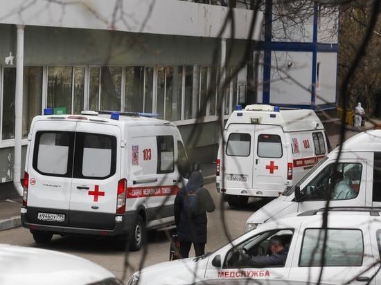 Подполковник МВД с COVID-19 выпала из окна московской больницы