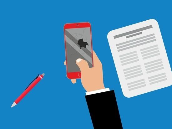 Опубликовано изображение, способное сломать телефон Samsung
