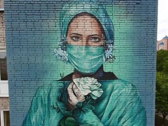 Больницу Чехова украсило граффити