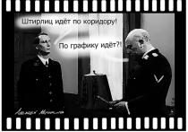 Эра неопределенности: Россия заживет по законам хаоса