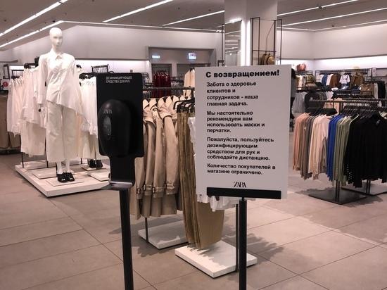 В ТЦ теперь пробников косметики нет, одежду примеряют с паром