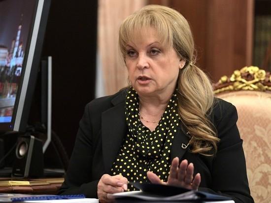 Памфилова: голосования по Конституции по почте не будет