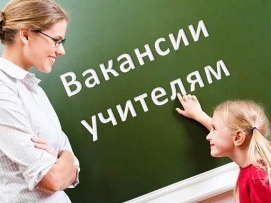 Костромские власти набирают в новую школу на Профсоюзной учителей… и школьников
