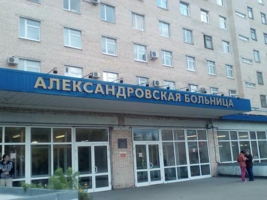 В Александровской больнице пройдет акция  «Я победил Covid-19»