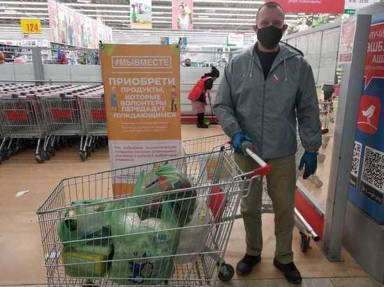 Крупные супермаркеты и продуктовые магазины Владимирской области включились в проект «Тележки добра», реализуемый Общероссийским народным фронтом в рамках акции взаимопомощи «МыВместе»