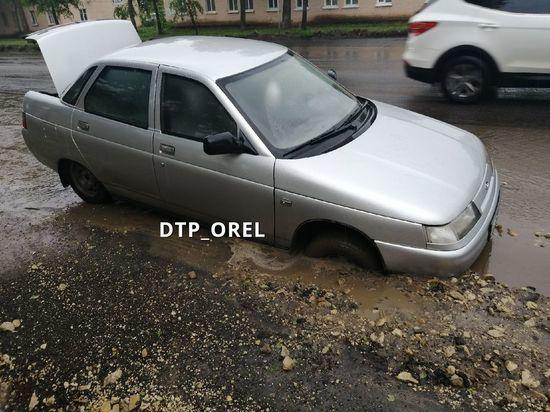 В центре Орла автомобиль провалился в асфальт