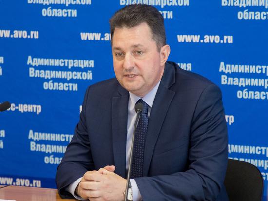 Сегодня в пресс-центре АВО управляющий региональным Отделением Пенсионного фонда России Антон Курбаков рассказал о новых мерах соцподдержки семей с детьми во Владимирской области