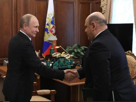 Путин и Мишустин обсудят общенациональный план восстановления экономики